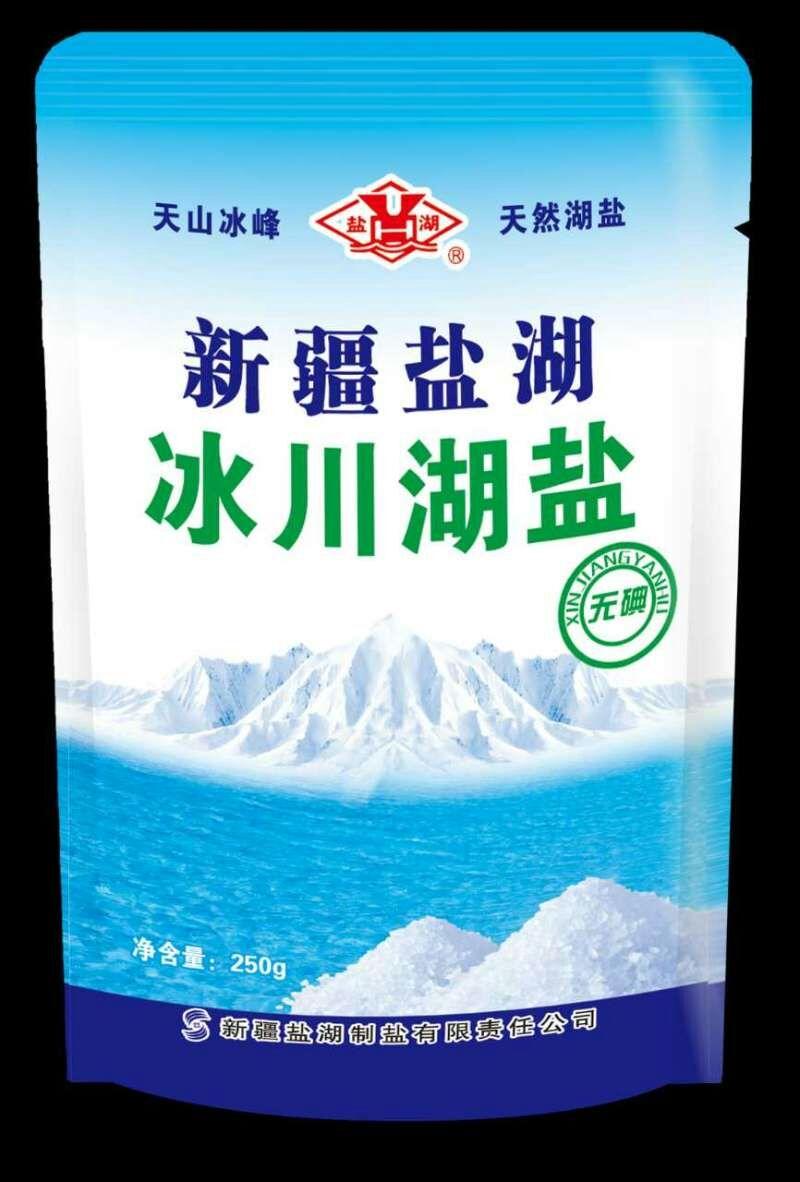 无碘冰川湖盐