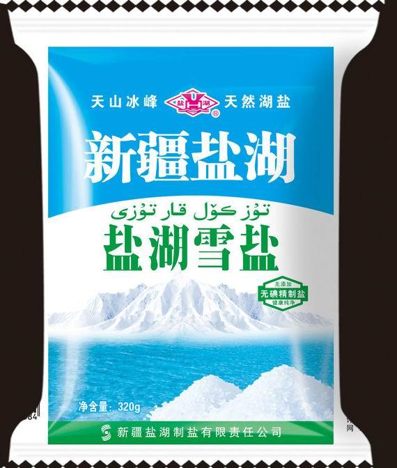 无碘万博体育mantbex下载万博官方网站登录雪盐