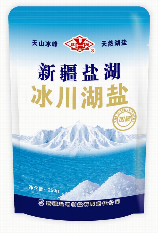 加碘冰川湖盐