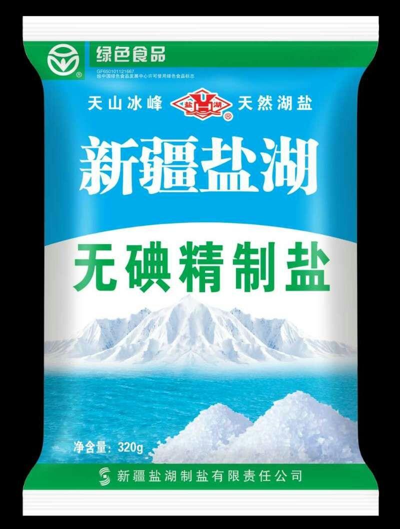 无碘精制盐